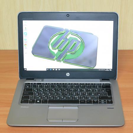 бу ноутбук HP 725 G3